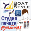 BoatStyle Studio